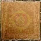 Antique Tibetan Meditation Sitting Rug