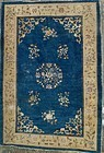 Antique Beijing Rug