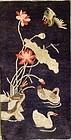 Baotou Pictorial Rug