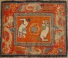 Tibet Rug