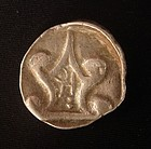 Early Mon Dvaravati  Coin