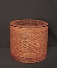 Burmese Lacquer Betel Box