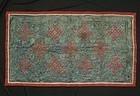 Miao Batik Panel