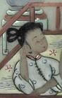 Erotic Chinese Plate