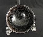 Jian Ware Bowl