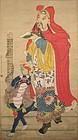 Taoist Deity