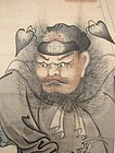 Chung Kwei