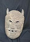 Yao Mask