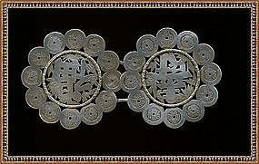 Vintage Signed Chinese 2pc Silver Buckle Horoscope