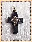 Vintage Antique Victorian Black Jet Cross Pendant Seed