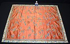 Antique Chinese embroidered 5-color clouds & bats silk