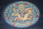 Antique Chinese embroidered imperial summer coat rank badge -Dragon
