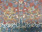 Antique Chinese Qing prince's dragon robe panel - Kesi weave, 19th C