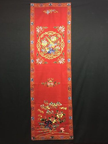 Antique Chinese silk embroidered tapestry, chair cover tapestry