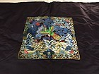 Antique Chinese embroidered silk Mandarin surcoat pufu, More Details