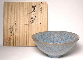 Kannyu Seiji Chawan By Furukawa Toshio