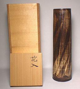 Cylindrical Hagi Kushime Vase, Signed Kazunobu
