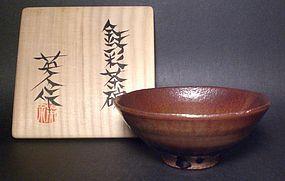 YOHEN TETSU-YU CHAWAN BY KAMIYA EISUKE
