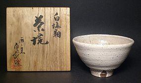 HAKU EN-YU CHAWAN BY IWABUCHI SHIGEYA
