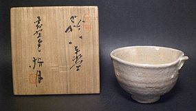 KATA-KUCHI CHAWAN BY HAGI POTTER; HATANO SHIGETSU