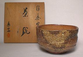 SHIGARAKI CHAWAN BY TAKAHASHI RAKUSAI IV