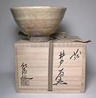 Ido Style hagi Chawan By Hayashi Koyo
