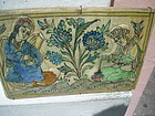 18thc Persian Ojar Tile