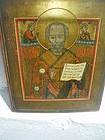 Russian I9thc Icon St Nicolas