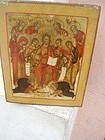 19thc Russian Icon Lord Almighty