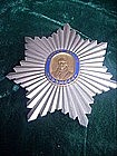 Brazilian Medal-Decoration