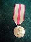 USMC Expeditionary Miniature Medal
