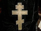 Cross, Russian Orthodox Crucifix