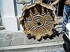 Lge Spanish Architectural Carved Gold Leaf Round 18thc