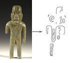 "Olmec Jade Standing Figure 5 1/4"" 1200-600BC"
