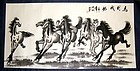 Chinese Scroll Painting, Galloping Horses, 20th C.