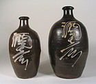 Two Japanese Pottery Sake Jugs, Edo Period