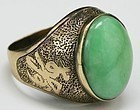 18K Gold and Green Jadeite Chinese Ring