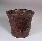 Fine Chinese Antique Burl Libation Cup, Early Qing
