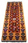 Colorful, Vintage Hand Woven Peruvian Wool Rug