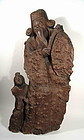 Large Chinese Burl Sculpture of Scholar and Boy, Early Qing
