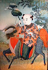 Chinese Reverse Glass Painting, Boy Riding Kylin, Qing Dy