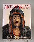 Book: �Art of Japan� by Danielle and Vadime Elisseeff