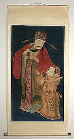 Chinese Scroll Painting of Scholar and Boy, Qing