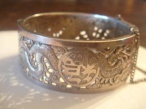 Chinese Sterling Silver Dragon Filigree Bracelet