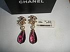 CHANEL Boucles Oreille Gripoix Glass Drop Earrings