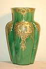 Loetz Bohemian glass marbled 'Malachit' vase C:1893