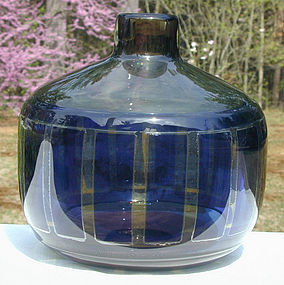 Orrefors Ravenna Bottle Vase - a RARE find!