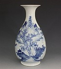 CHINESE BLUE AND WHITE VASE YUHUCHUNPING 19thC
