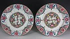 PAIR FAMILLE ROSE TWIN BOYS PLATES C1735/45