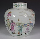 CHINESE FAMILLE ROSE JAR AND COVER 19THC